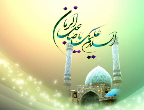 Congratulatory message from the CEO of Amirkabir New Cities Development Company and Mohajeran on the occasion of Shaban